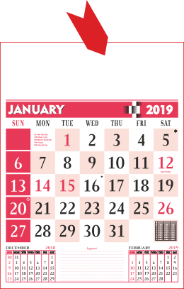 Calendar Display ads