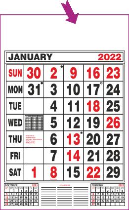 Calendar Display ads