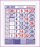 Office Calendar